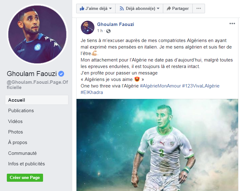 """فوزي غولام: """"إعتذر للشعب الجزائري """" 25"""